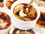 Домашно крем Брюле за десерт (десерт с жълтъци, сметана, захар и ванилия)